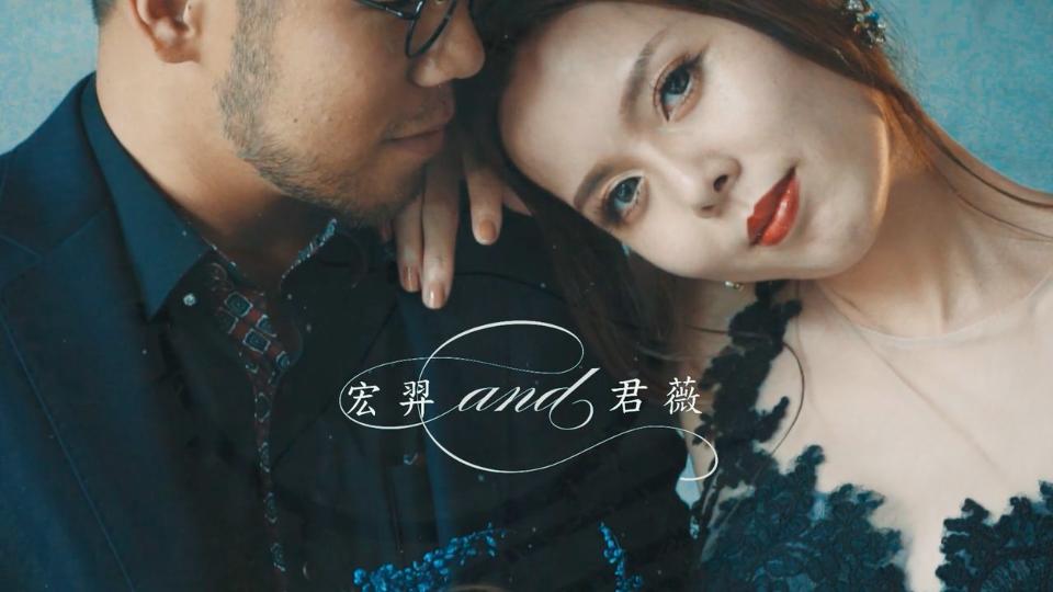 婚紗側錄 | 婚紗MV | 宏羿 & 君薇 | 陽明山 | 羅展鵬棚 | 綠攝